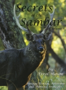 Secrets of the Sambar Volume 1